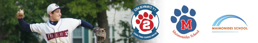 EZRA SCHWARTZ MEMORIAL BASEBALL TOURNAMENT